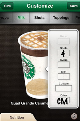 starbucks DV 20090922180830 Starbucks gets an official iPhone App (or two)