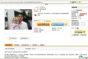 20091018babyauction01 300x202 Baby put up on Chinese online auction site Taobao