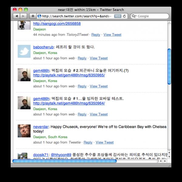 Screen shot 2009-10-02 at 9.28.22 AM
