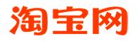 Taobao logo (C)