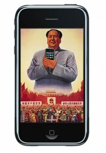 iphone china 207x300 The iPhone Flops In China   Who Wants To Guess Why?