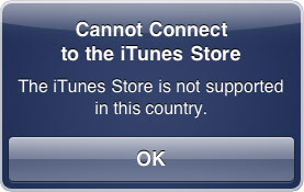 itunes Hey Apple, were over here!