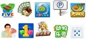 Top China Social Games