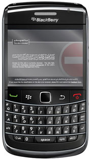 blocked Blackberry gets filter in the UAE
