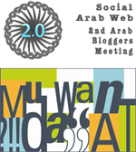 bloggers1 Middle East bloggers bloom #AB09 #Mudawanat