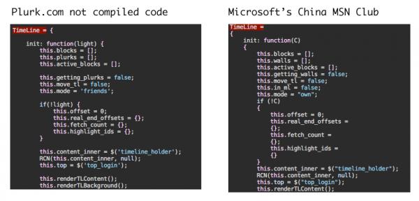 code_theft_2