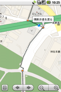 GoogleMaps WalkingDirections