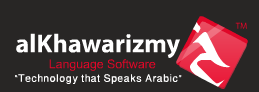Khawarizmy1 Is Arabic search about to change?