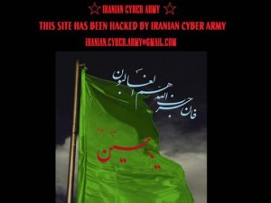 Twitter-hacked-by-iranian-cyber-army