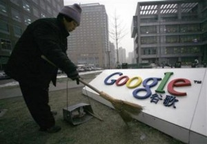 google 300x208 China Denies Hacking Google   A Week Late Who Believes Their Response?