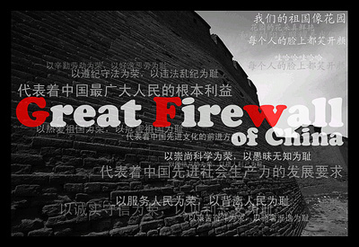 img China Enjoyed Internet Freedom, Thanks to GFW Fail!