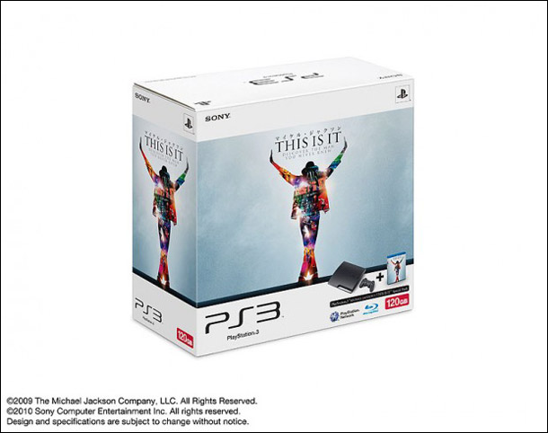 MJ-ps3