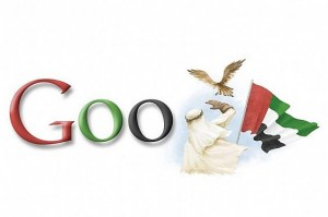 2862 google n article 300x199 Google Improves the Way You Search in Arabic