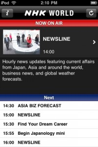 NHKWorldTV screenshot1 200x300 Review: NHK World TV Live iPhone App