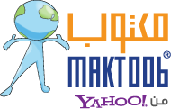 maktoobY Maktoob enhances Arabic search with Yahoo!