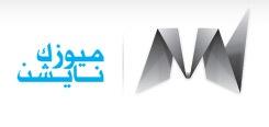 Music Nation Logo