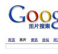 google china ethics 790476 Has China Just Completely Blocked Google Search?