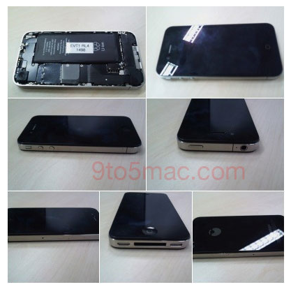 Picture 44 Is this the iPhone 4G? Possible. [Updated]