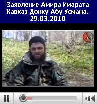 umarov1 Responsibility for Moscow Terror Acts Claimed on YouTube
