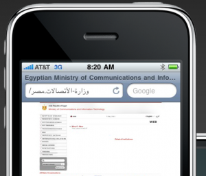 Egyptian Communications Ministry on the iPhone