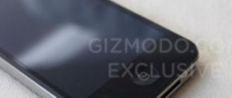 gizmodo-iphone
