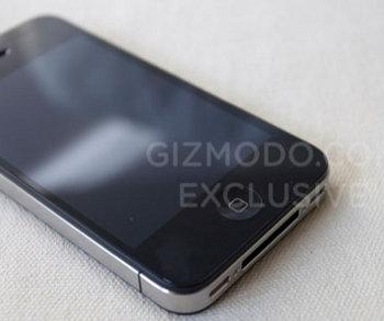 iPhone-Gizmodo Warrant Affidavit Details Revealed