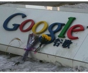 google china censorship 300x251 Google Backs Down Further From China Exit