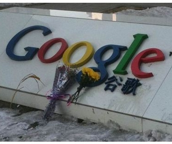 google china censorship Google CEO Schmidt: China situation seems to be stable
