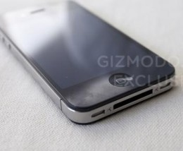 iphone 4g 260x214 Last Nail In The iPhone 3Gs Coffin   No More Online Ordering