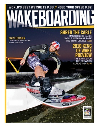 tagWakeboarding_thumb