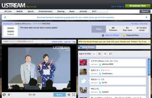 ustream japan 500x322 Ustream comes to Asia, brings along new iPhone apps.