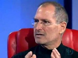 0 260x195 Steve Jobs: Apple Was 90 Days From Going Bankrupt