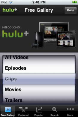 IMG 0024 260x390 Hulu+ universal app is in the App Store.  Heres a quick first look.