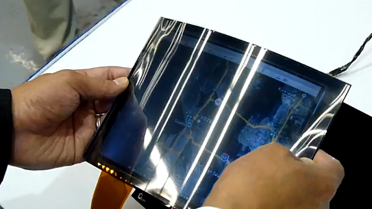 This is very cool. Toshiba's bendable LCD screen allows you bend/zoom into Google Earth.