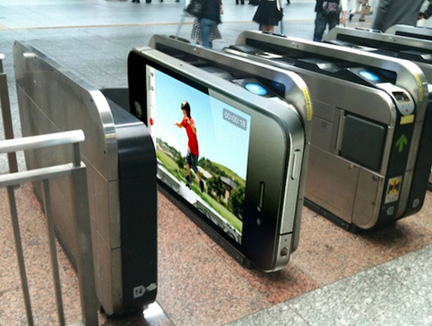 You must see this very clever Tokyo Subway iPhone 4 Ad