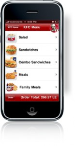 gazar3 155x300 Egypts Ex Vodafone Director introduces Gazar, Food Delivery Ordering on the iPhone