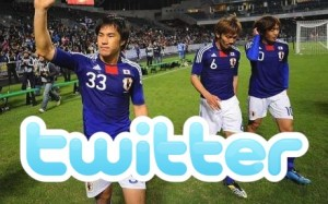 japan 300x187 Japanese World Cup Tweeters Help Break Twitter Record