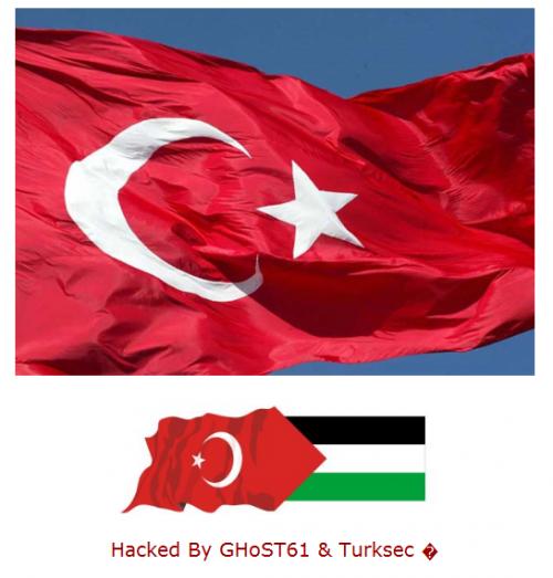 PizzaHut Egypt Hacked