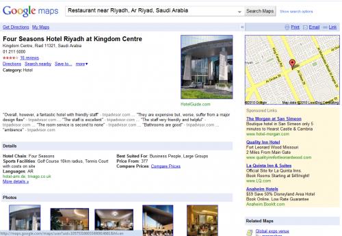 Google Places in KSA Screenshot