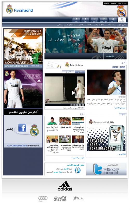Real Madrid Arabia