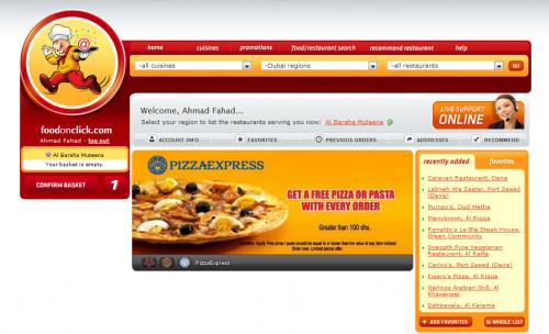 FoodOnClick Screenshot