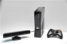 slim xbox Microsoft Announces New Xbox 360. Slimmer, Quieter And The Rest