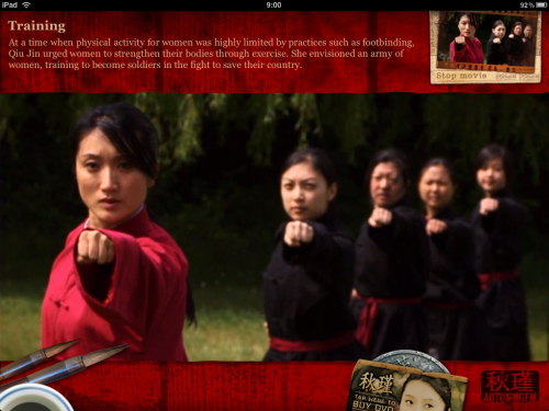 IMG 0025 500x375 iPad app shows the promise of amazing movie trailers on tablets