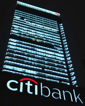 Citibank iPhone app security flaw exposed.  Users asked to update app immediately.