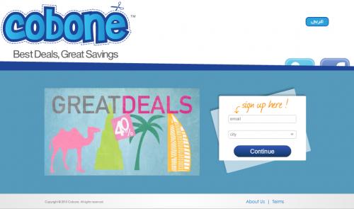 Cobone.com Screenshot