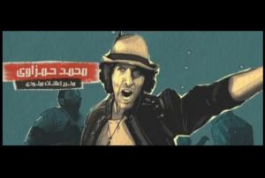 Melody Drama Director Mohamad Hamzawy is Hilarious