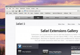 safari 260x179 Safari gets an update and the Extensions Gallery goes live.