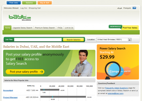 salaries search e1280141020710 Bayt.com MENAs Biggest Jobs Portal Launches New Salaries Search Tool