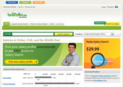 Bayt.com's Salary Search Engine