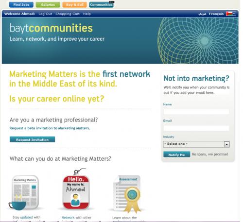 Bayt.com Communities Screenshot